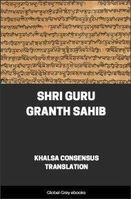 cover page for the Global Grey edition of Shri Guru Granth Sahib by Khalsa Consensus Translation